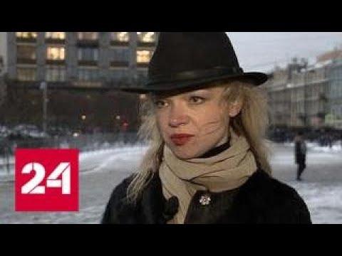 Бывшей жене Джигарханяна грозит реальный срок - Россия 24 (видео)