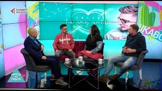 17.12.2018. Гість: Julik – співак, діджей, саунд-продюсер