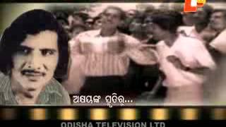 Video OTV Memory Lane with Akshaya Mohanty (Part 1) download in MP3, 3GP, MP4, WEBM, AVI, FLV January 2017