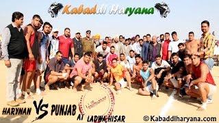Haryana Vs Punjab at Ladwa, Hisar