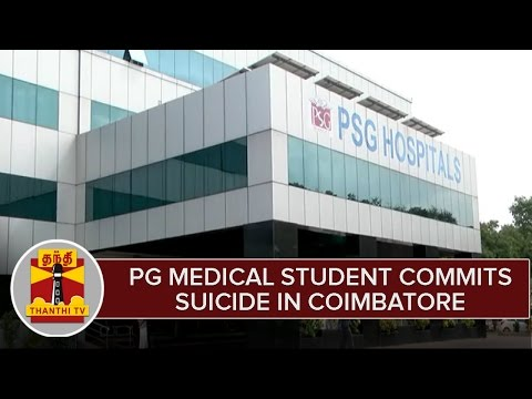 PG-Medical-Student-Commits-Suicide-in-Coimbatore-Police-Begins-Investigation
