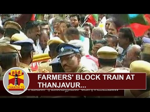 Farmers-block-train-at-Thanjavur-Thanthi-TV