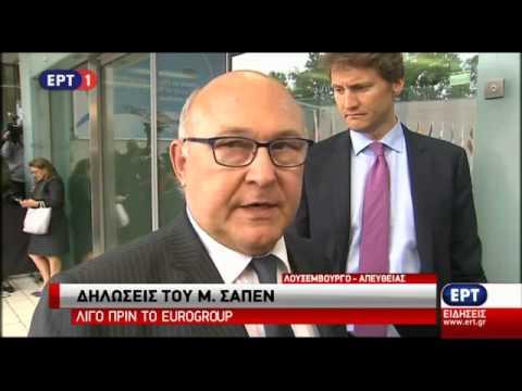 Λουξεμβούργο: Δηλώσεις του Μισέλ Σαπέν