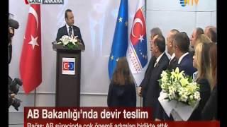 AB Bakanı Egemen Bağış, görevini Mevlüt Çavuşoğlu'na devir etti. http://www.netgazete.com/video/599546.html