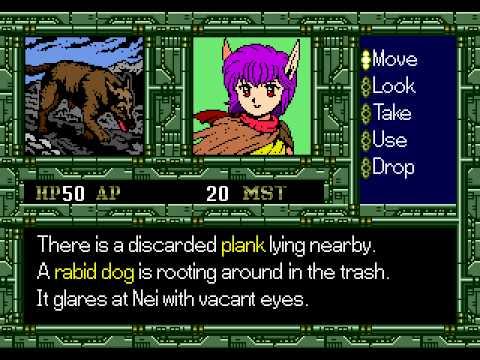 Phantasy Star II : Text Adventure Megadrive