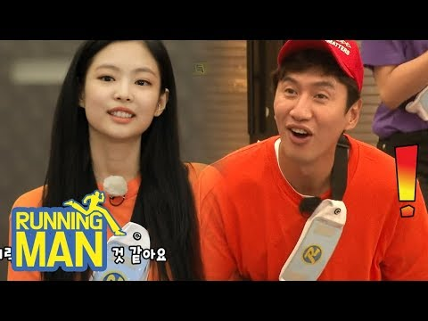 "Jennie ""Have a drink with me~?♥"" I LOVE IT!!!!!! [Running Man Ep 409]"