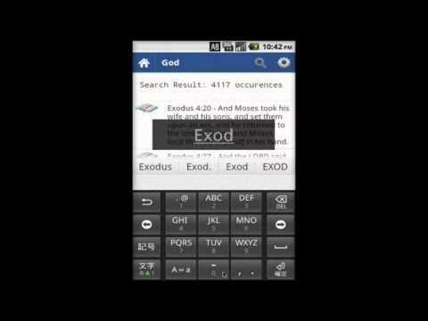 Video of KJV Bible Offline