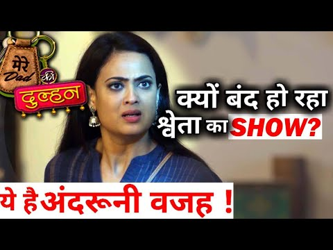 Why Shweta Tiwari Starr Show 'Mere Dad Ki Dulhan' Going To Off Air? This is a Reason!