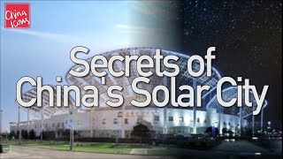 Dezhou China  City new picture : Secrets of China's Solar City | Inside Dezhou | A China Icons Video