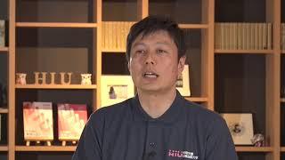 広島国際大学 大学紹介 ※2020年6月に制作した動画です