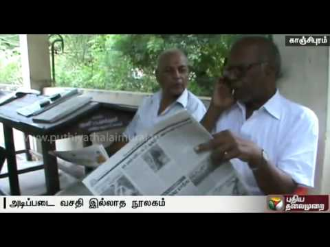 People-request-new-building-for-library-in-Kancheepuram