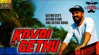 Kovai Gethu Anthem - ft. Hiphop Tamizha   Times of India   Junglee Music   Radio MIrchi
