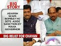 Adarsh Issue Politically Used By Others, Says Ashok Chavan After Court Relief - Video