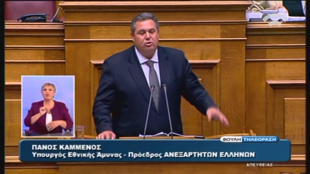 Π.Καμμένος(Πρ.ΑΝΕΛ):Σ/Ν για διαπραγμάτευση και σύναψη δανειακής σύμβασης με τον ΕSM (10/07/2015)