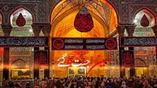 Hussain A.S Jeet Gaye Mukhtar Hussain Fathepuri Manqabat 2016-17 HD