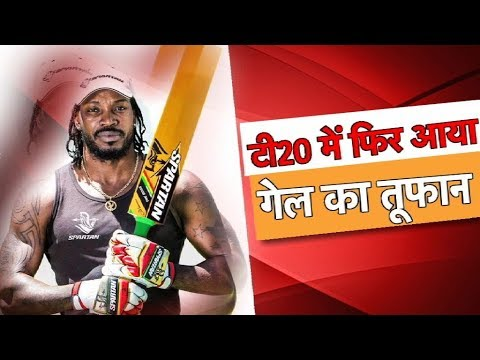 Gayle Storm In BPL T20 Final | Sports Tak