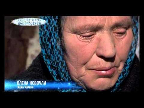 Вещий сон - Экстрасенсы ведут расследование - Сезон 1 - Выпуск 60 - часть 1 (видео)