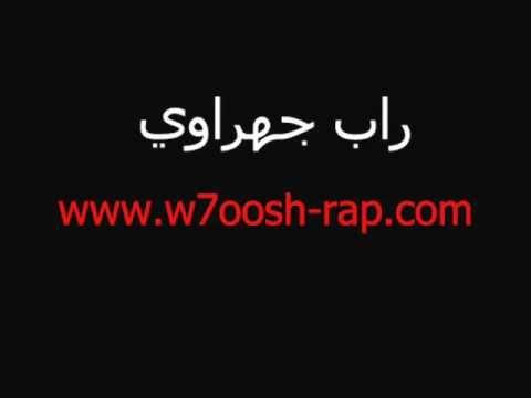 صور الكس العربي