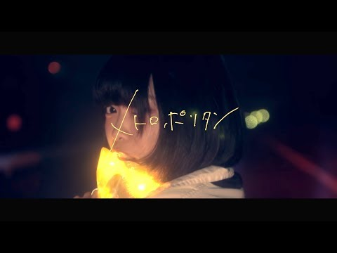 , title : 'なきごと / メトロポリタン'