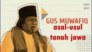 Video Gus Muwafiq - ASAL USUL TANAH JAWA MP3, 3GP, MP4, WEBM, AVI, FLV Agustus 2019