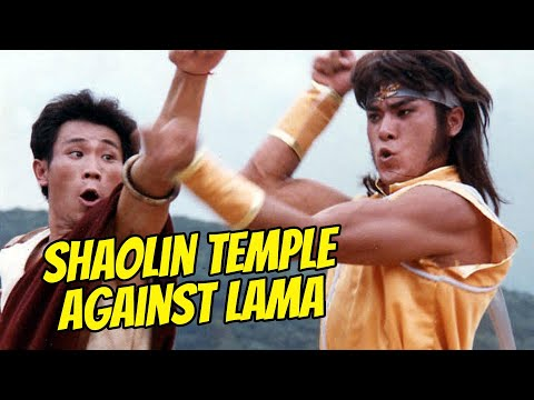 Wu Tang Collection - Shaolin Temple Against Lama