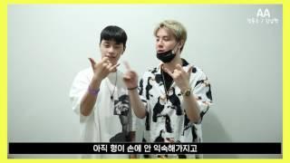 안녕하세요! 에스하우 엔터테인먼트 소속 아티스트 AA[정동수(ARKAY), 김남형(ADDCORN)]의 공식 인스타그램/트위터/유튜브 채널...