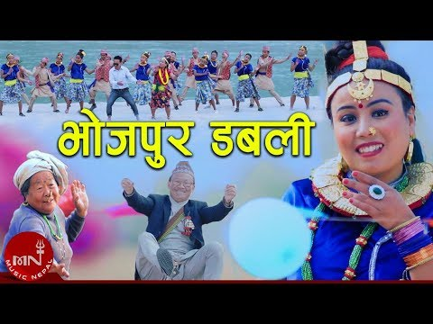 (New Lok Dohori 2075/2019 | Bhojpur Dabali - Rabin Bishwokarma & Urmila Rai | Mina & Rai Budha - Duration: 7 minutes, 27 seconds.)