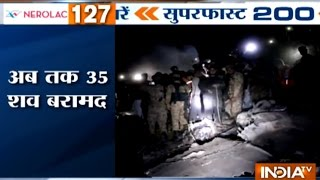 Superfast 200 | 8th December, 2016 ( Part 2 ) - India TV