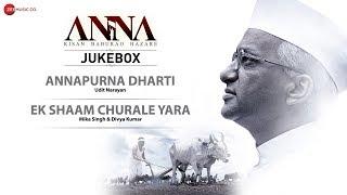 ANNA Movie Audio Jukebox Shashank Udapurkar Tanishaa Mukherji
