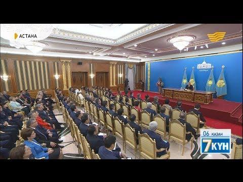 Мемлекет басшысы Н.Назарбаев Қазақстан халқына кезекті Жолдауын жариялады