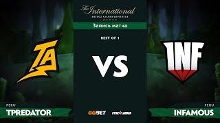 Thunder Predator vs Infamous, TI8 Региональная SA Квалификация