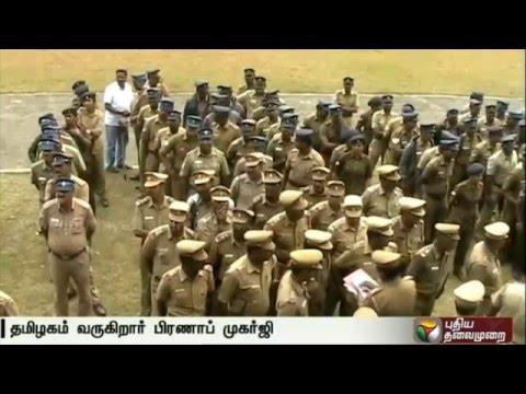 President-Pranab-Mukherjee-to-visit-Tamil-Nadu-today