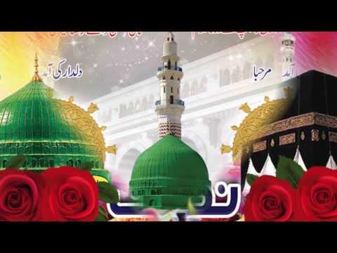 Video Beautiful Naat Sharif - Nadeem Raza Faizi - कोई अहले इमान ज़ह्नम में जाए download in MP3, 3GP, MP4, WEBM, AVI, FLV January 2017