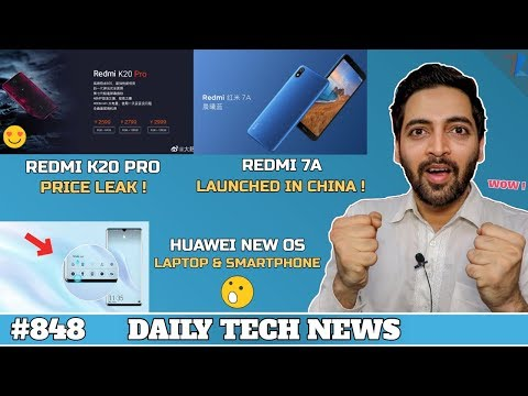 Redmi K20 Pro Price,Redmi 7A Launched,Huawei New OS,M10 M20 M30 Pie  Update,Kirin 990,Pixel 4 #848
