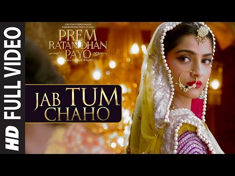 Aaj unse kehna hai full video song prem ratan dhan payo songs female version tseries - 3 2