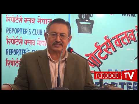 (नेपाली काँग्रेस - Duration: 2 minutes, 3 seconds.)