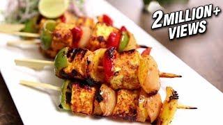 Paneer Tikka Recipe | How To Make Paneer Tikka On Tawa | The Bombay Chef – Varun Inamdar