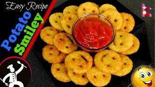 POTATO SMILYE recipe | How to make POTATO SMILEY | Kids special Smiley Potato 🍴 49