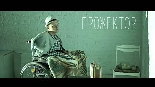 Тони Раут Прожектор (feat. Stinie Whizz) retronew
