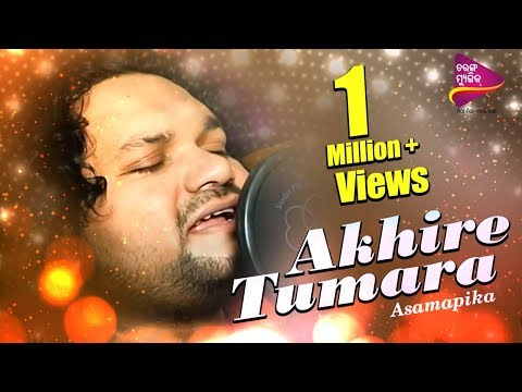 Video Aakhire Tumara | Humane Sagar | Asamapika | Odia Music Album Song download in MP3, 3GP, MP4, WEBM, AVI, FLV January 2017