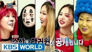 Video Sister's Slam Dunk | 언니들의 슬램덩크 – Ep.29 [ENG/2017.01.20] MP3, 3GP, MP4, WEBM, AVI, FLV November 2017