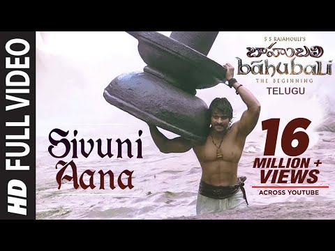 Baahubali Songs | Sivuni Aana Video Song | Prabhas, Anushka Shetty,Rana,Tamannaah | M M Keeravani