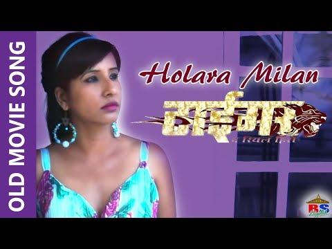 (Holara Milan    Tiger The Real Hero    Shuvechchha Thapa - Duration: 5 minutes, 32 seconds.)