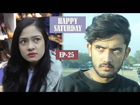 (Happy Saturday | Ep 25 | Nepali Comedy Movie | January 2019 | Colleges Nepal - Duration: 6 minutes.)