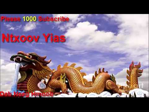 Dab Neeg - Ntxoov Yias (P3) (видео)
