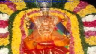 Shrisailam MalligARJUNA Swamy Suprapatham