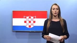 18 08 2015 - Vijesti - CroInfo