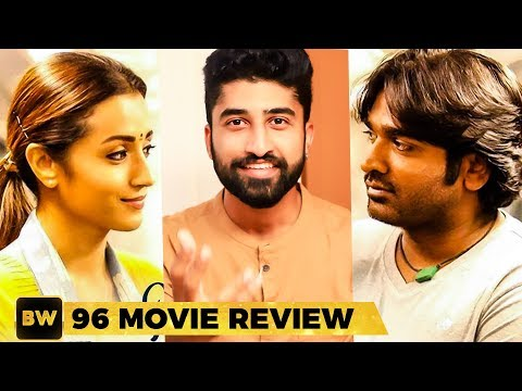 96 Movie Review by Behindwoods! | Vijay Sethupathi | Trisha