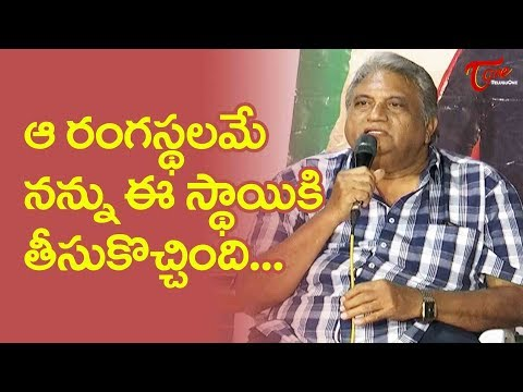 Jaya Prakash Reddy Emotional Speech at Alexander Movie Press Meet | TeluguOne Cinema