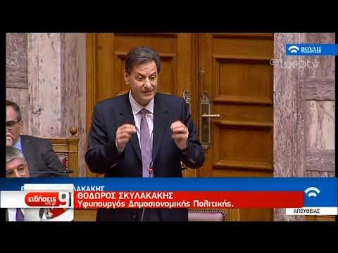 Βουλή: Ανέβηκαν οι τόνοι στην συζήτηση για τον προϋπολογισμό | 17/12/2019 | ΕΡΤ